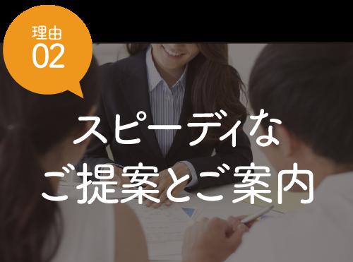 銀齢ホーム|さいたま・川口・戸田・蕨市の老人ホーム紹介センターはスピーディーなご提案とご案内